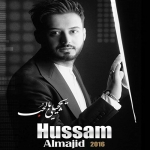 حسام الماجد