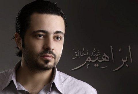 ابراهيم عبدالخالق